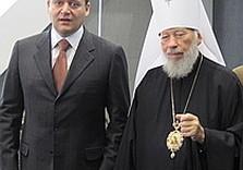Добкин и Владимир