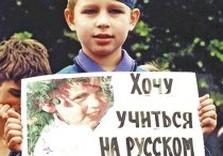 русский язык, мальчик с плакатом
