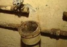 аварийные трубы канализации