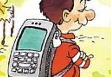 ранец телефон