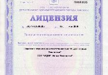 аптека лишение лицензий