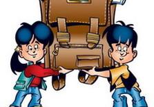 школьники с портфелем