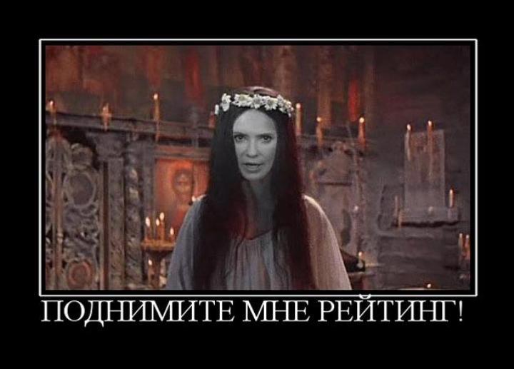 """""""Батькивщина"""" могла бы вернуться в переговорный процесс по коалиции, но есть 5 условий, - Тимошенко - Цензор.НЕТ 649"""