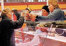 рынок мясо