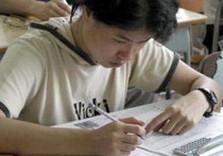 китаец студент
