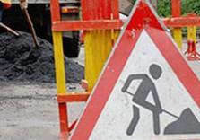 ремонт дороги знак