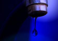 водопровод кран