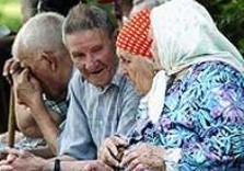 старики на скамейке