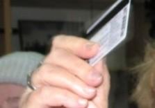 льготная карточка метро