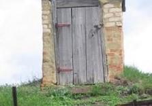 туалет село