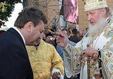 патриарх кирилл янукович