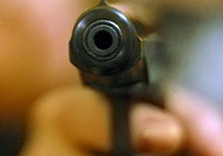 пистолет дуло
