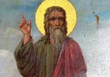 святой пророк илья икона