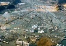 цунами япония