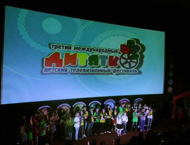 В городе стартует фестиваль «Дитятко»
