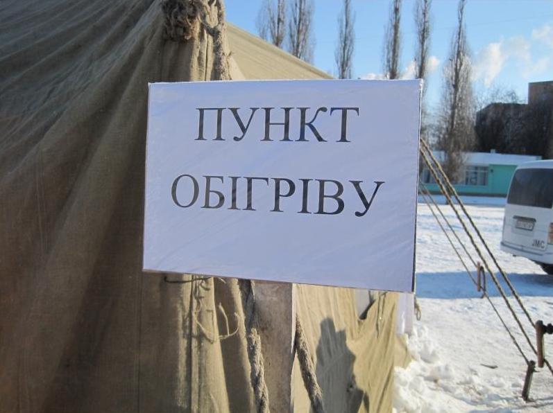 В Ужгороді відкрили пункти обігріву