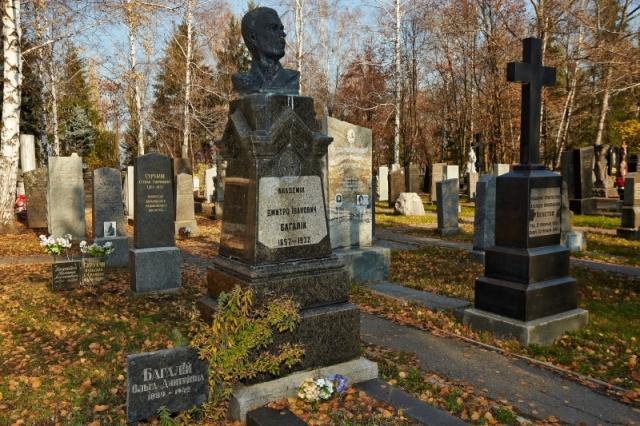Памятник на могилу Молодежная Эконом памятник Пламя Шахтерск
