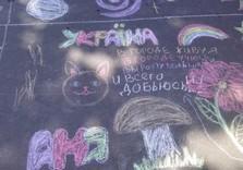 парк горького рисунки