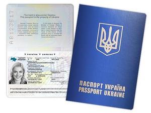 Киевский районный отдел ДМС Украины (Миграционная