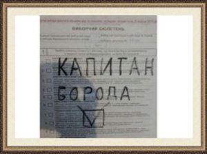 ФОТО / kharkiv_elect @kharkiv_elect