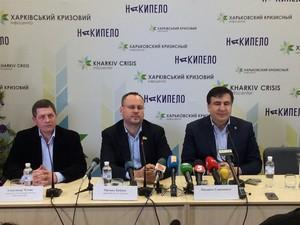 Основная цель Движения за очищение - это полное обновление политической системы Украины, - Саакашвили