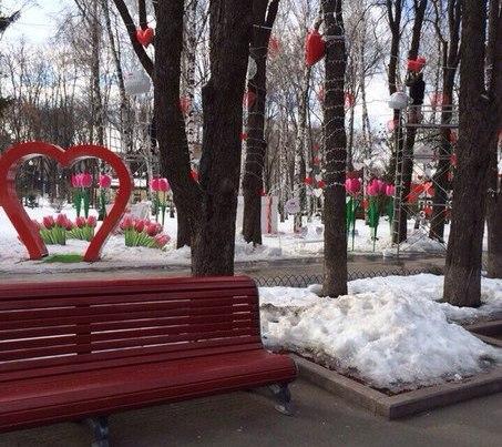 Как провести День влюбленных в Харькове