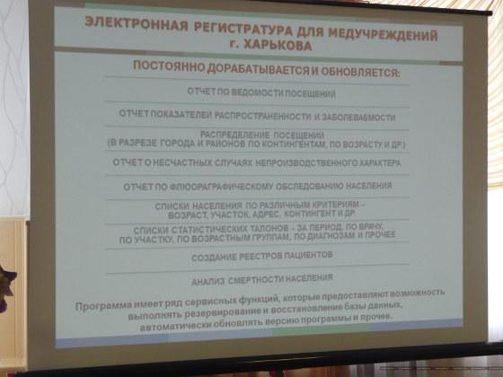 Детская поликлиника 5 киев расписание врачей