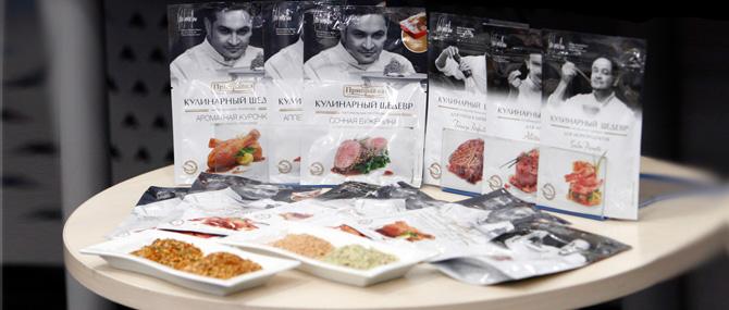 Новую коллекцию натуральных приправ «Кулинарный шедевр» от ТМ «Приправка» и Эктора Хименеса-Браво можно  будет приобрести в розничной  то
