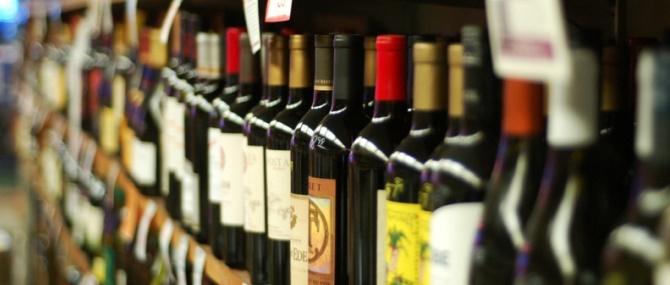 Вино со вкусом колы