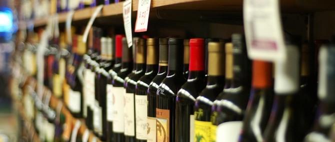 Вино такое разное...