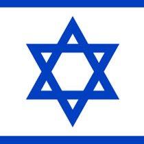 Евреям Донецка угрожают расправой?