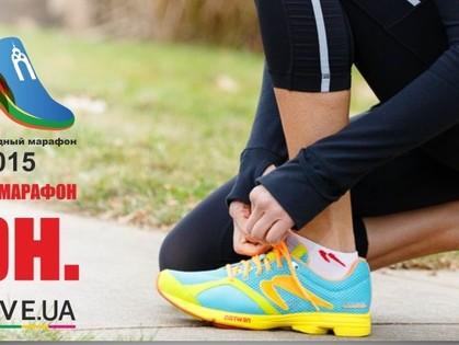 Регистрация на марафон бесплатная: приобщиться может каждый!