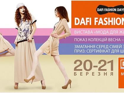 Темой Dafi Fashion Days-2015 стала семья, ведь именно она придает смысл нашей с вами жизни.