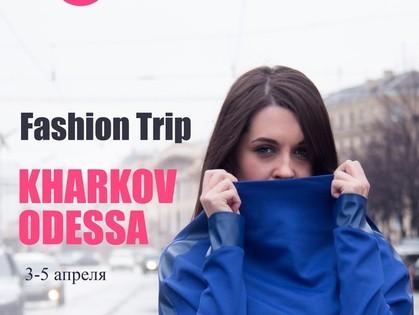 Три дня моды Odessa Fashion Days подарят вам море ярких эмоций и красочных впечатлений!