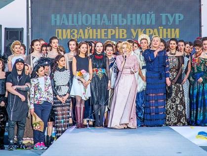 Не упустите свой шанс приобщиться к самому модному майскому мероприятию Харькова.