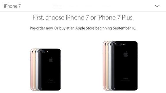 Вмире стартовали продажи нового iPhone