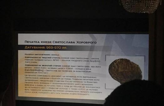 Комбат «Азова» Билецкий возглавил партию «Национальный корпус»