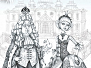 «Тайна королевского сада» — спектакль для детей в театре кукол