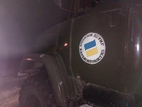 Под Харьковом практически две тысячи семей остались без отопления
