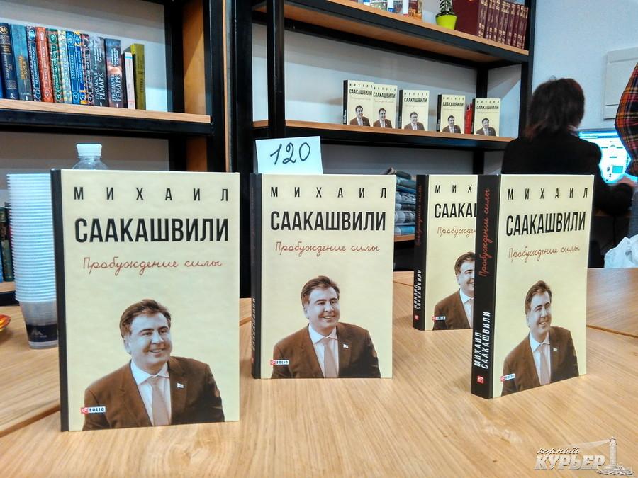 Мария Гайдар непланирует присоединяться к новейшей политсиле Саакашвили
