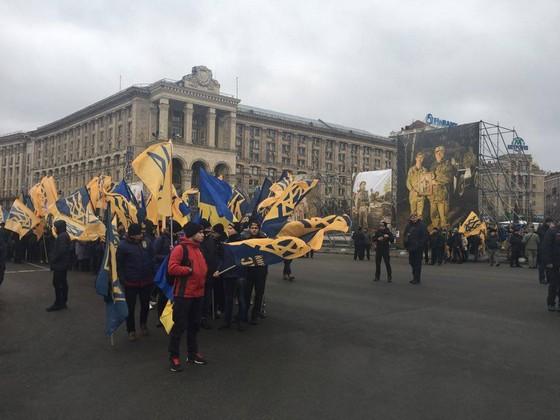 Несколько тыс. националистов митингуют около Рады— Киев