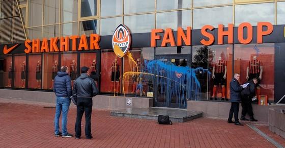 Fan Shop ФК