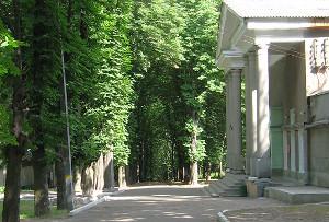 Карповский сад