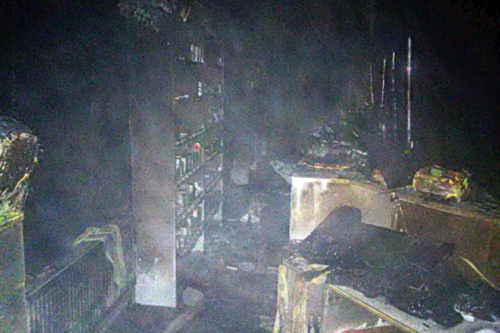 НаХарьковщине зажегся лес: Ктушению привлекли пожарный вертолет