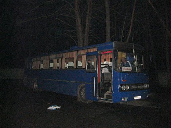 Набазе отдыха под Харьковом рабочий ударил приятеля ножом вшею