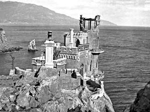 """""""Ласточкино гнездо"""", разрушенное землетрясением 1927 года"""