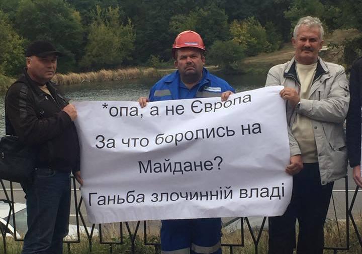 Вгосударстве Украина схвачен начальник компании Новинского: появились детали