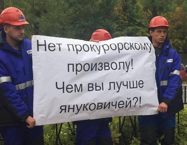 Топ-менеджеру компании Новинского назначили 5 млн залога