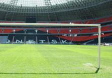 стадион арена металлист