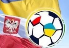 колесников, евро-2012, харьков, киев, львов, донецк